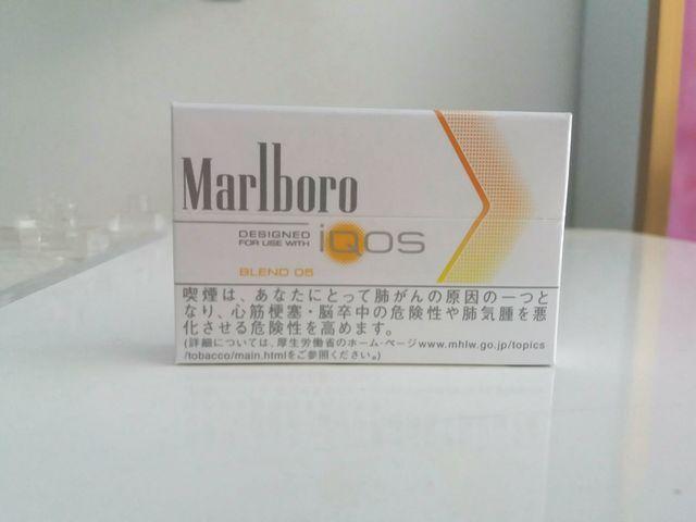 Marlboro từ lâu đã được xem là một trong những sự lựa chọn hàng đầu và là giải pháp hoàn hảo cho cơn thèm Nicotine của bạn